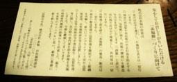 akafuku4.jpg